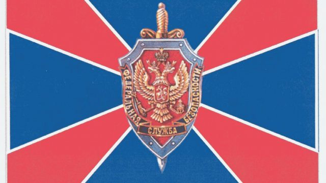 https://www.aldrimer.no/wp-content/uploads/2015/11/FSB_flag-640x360.jpg