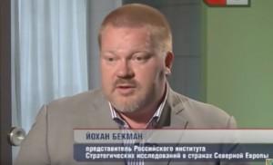 Screenshot: NTV-DOKUMENTAR