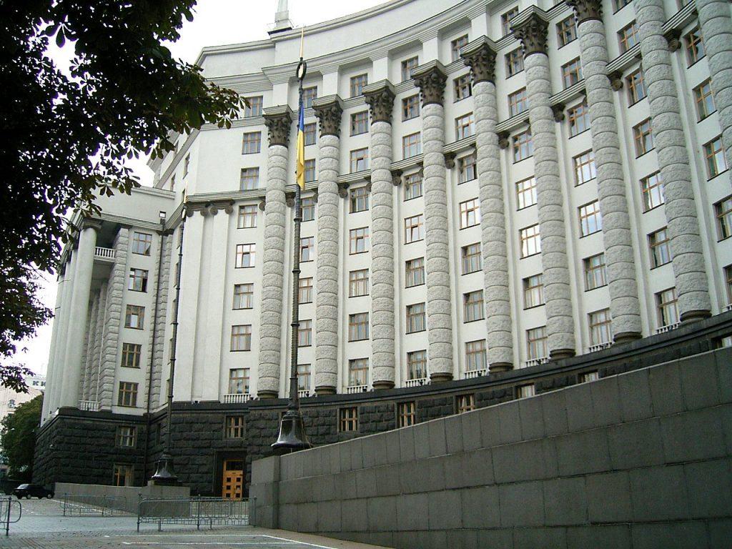 CYBERANGREP: Finansdepartementet og staskassen i Ukraina ble rammet av et «koordinert profesjonelt hackerangrep». Her er regjeringsbygningen i Kiev. Foto: ALEXANDER NOSKIN/WIKIPEDIA COMMONS