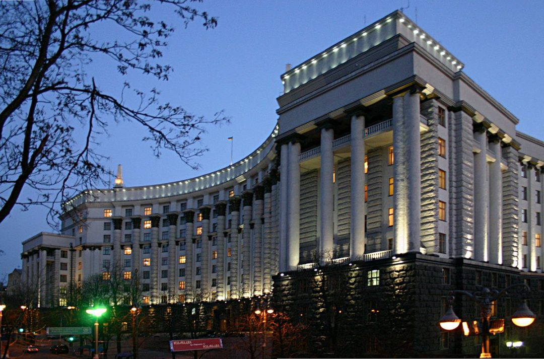 https://www.aldrimer.no/wp-content/uploads/2016/12/Kiev_Cabinet_of_Ministers.jpg