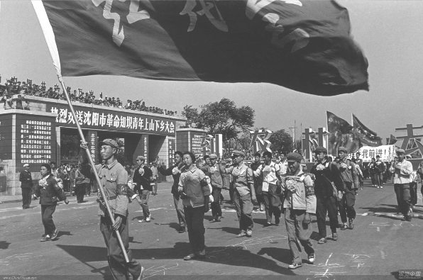 """MAOISTER: Ml-bevegelsen og andre ekstreme politiske bevegelser kunne på 1970-tallet støtte både Røde Khmer og kommunistpartiet, til tross for at de enorme folkemordene i Kina (opptil 50 millioner døde under kulturrevolusjonen og """"Det store spranget"""""""