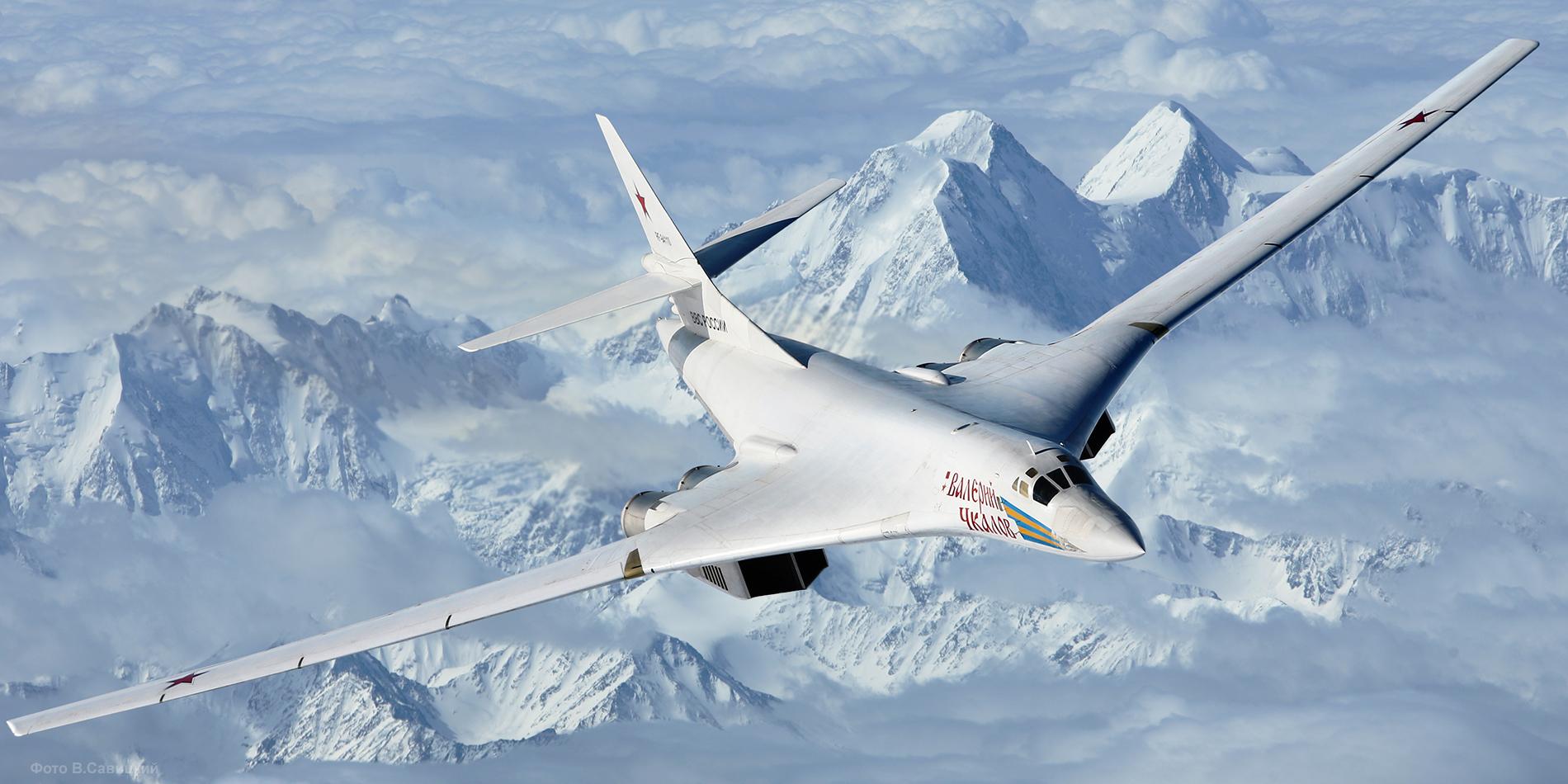 Satser på nye strategiske bombefly