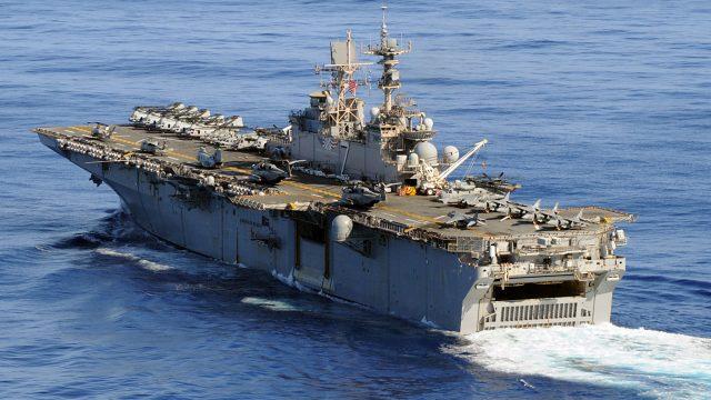 https://www.aldrimer.no/wp-content/uploads/2018/03/USS-Iwo-Jima-640x360.jpg