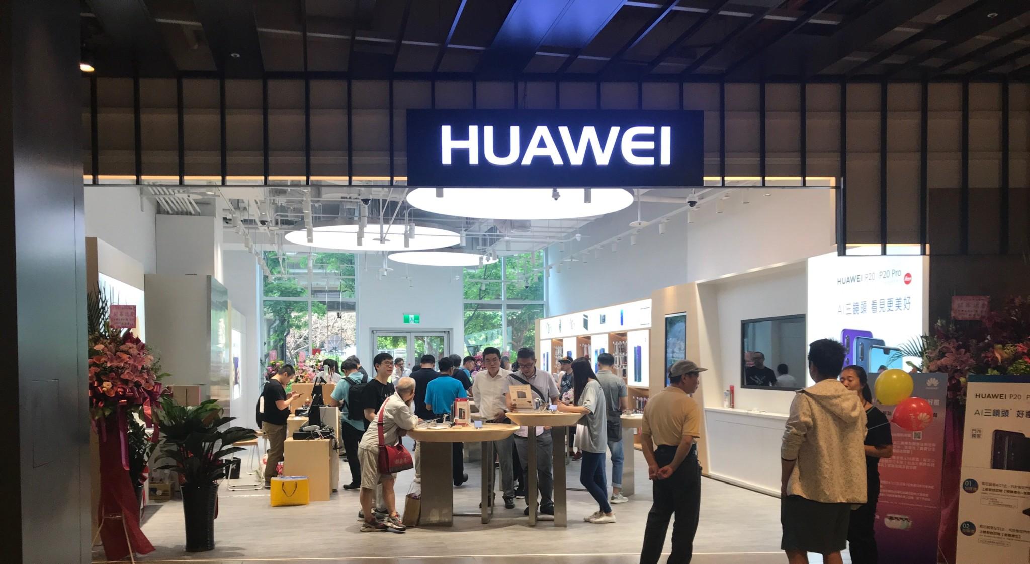 Kina støtter Huaweis søksmål mot USA